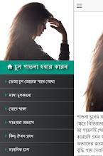Screenshot 05