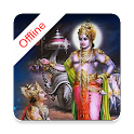 Bhagavad Gita Audio Offline Hindi icon