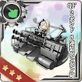 QF 2ポンド8連装ポンポン砲