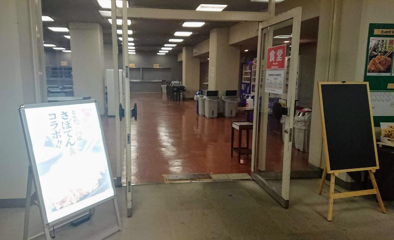 松風寮・食堂入口