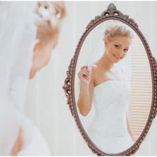 Wedding photographer Aleksey Kiselev (kiselev-foto). Photo of 21.12.2018