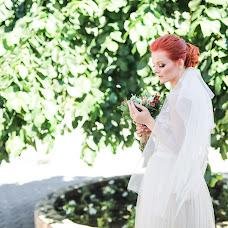 Wedding photographer Irina Amelyanchik (Amelyanchyk). Photo of 14.07.2017