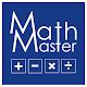 Math Master - Math games (game)