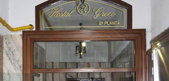 Hostal Greco