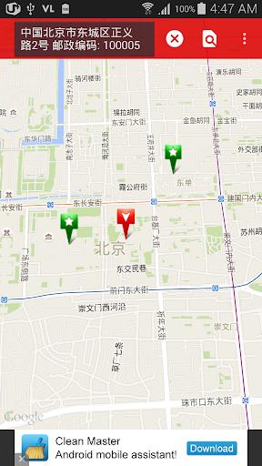 虚拟位置 Fake GPS