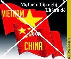 http://www.trachnhiemonline.com/Van-Nghe/NgoMinhHang-tho/170311-NgoMinhHang-ChonDi.1.jpg
