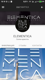 Elementica- screenshot thumbnail