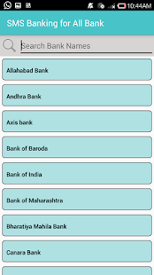 SMS Banking for ALL Bank- screenshot thumbnail