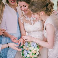 Wedding photographer Veronika Shashkova (vazhnina). Photo of 25.07.2017