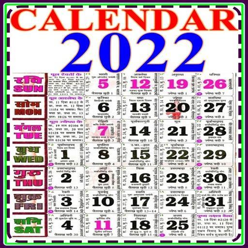 2022 Telugu Calendar.2022 Calendar Hindi Calendar 2022 With Festival Apk Download For Windows Latest Version 1 9