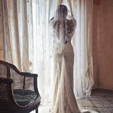 Wedding photographer Morgana Photography (morganaphotogra). Photo of 25.01.2015