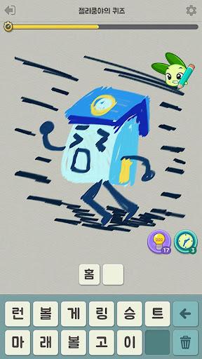 ucff5uc57c uce90uce58ub9c8uc778ub4dc  screenshots 7