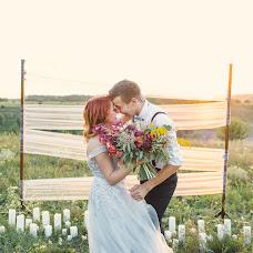 Wedding photographer Kseniya Ivanova (kinolenta). Photo of 28.03.2018
