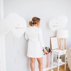 Wedding photographer Nikulina Ekaterina (katenik). Photo of 24.08.2018