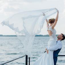 Wedding photographer Vyacheslav Morozov (V4slav). Photo of 01.04.2016