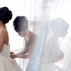 Wedding photographer Natalia Leonova (NLeonova). Photo of 08.02.2017