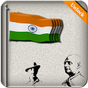 Indian Screen Lock icon