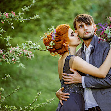 Wedding photographer Olga Chupakhina (byolgachupakhina). Photo of 21.05.2016