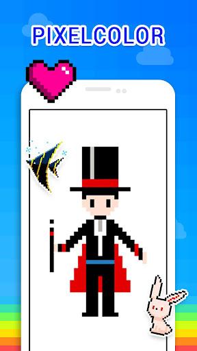 Couleur par Numéro - Bac à Sable Pixel Art  captures d'écran 1