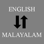 English - Malayalam Translator
