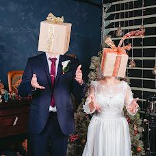 Wedding photographer Nikita Gayvoronskiy (gnsky). Photo of 16.02.2018