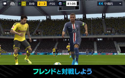 FIFA MOBILE  screenshots 12