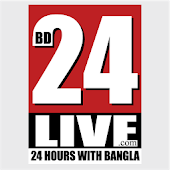 BD24Live - Most Popular Bangla News Portal