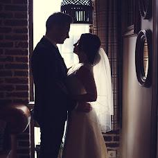 Wedding photographer Dmitriy Khlebnikov (dkphoto24). Photo of 01.03.2017