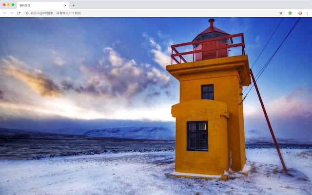 Iceland Popular Scenery HD New Tabs Theme