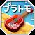 プラトモ.リゾート file APK for Gaming PC/PS3/PS4 Smart TV