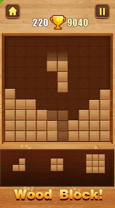 ウッドブロックパズルのおすすめ画像1