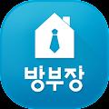 방부장 무료등록 부동산 상가 땅 오피스텔 원룸 건물 찾을때 download