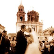 Wedding photographer Donato Re (ReDonato). Photo of 30.11.2016