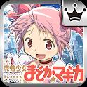 [王国]SLOT魔法少女まどか☆マギカ icon