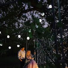 Wedding photographer Marina Grudinina (MarNik). Photo of 12.05.2017