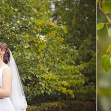 Wedding photographer Aleksandra Eremina (eremina2110). Photo of 01.11.2013