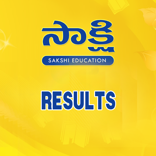Sakshi Education Current Affairs 2016 Pdf