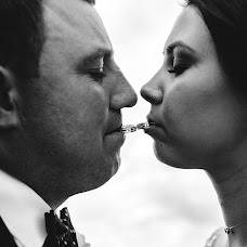 Wedding photographer Dmitriy Besov (Zmei99). Photo of 01.10.2017