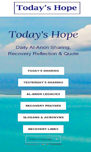 Today's Hope Al-Anon Sharings- screenshot thumbnail