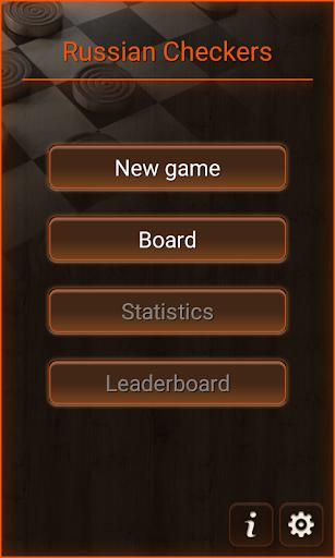 Russian Checkers 1.7 screenshots 1