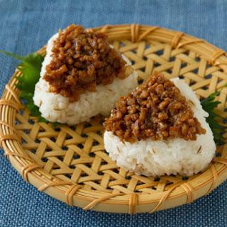 Miso Pork Rice Ball