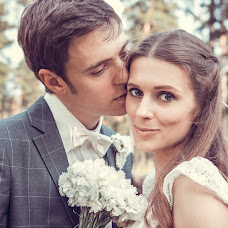 Wedding photographer Ekaterina Vashneva (KateVashneva). Photo of 19.08.2014
