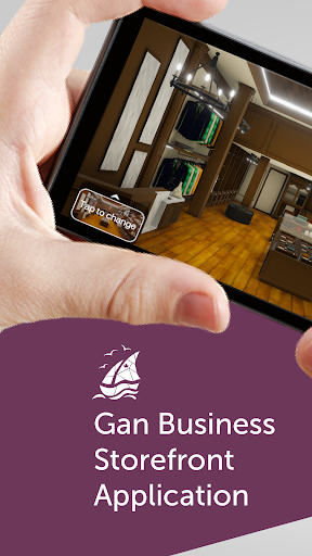 Gan Business screenshot 1