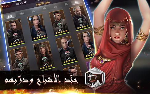 Invasion Ghosts: صقور العرب  10