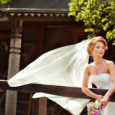 Wedding photographer Olga Rogozhina (OlgaRogozhina). Photo of 29.10.2016