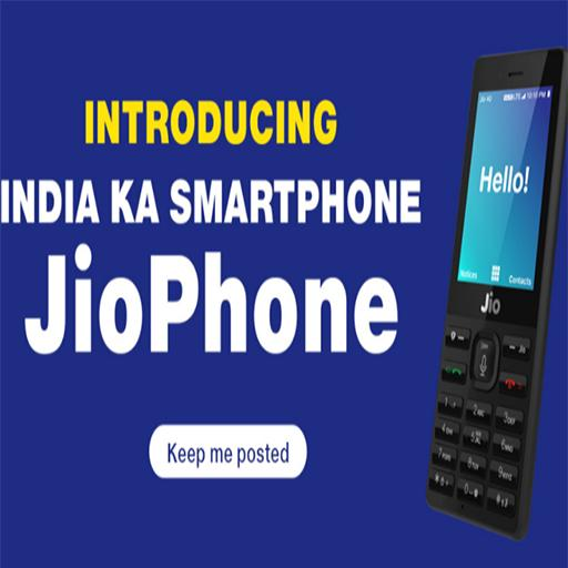 Free jio Phone Booking Offer