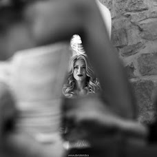 Wedding photographer Darya Londareva (DariaLond). Photo of 16.12.2017