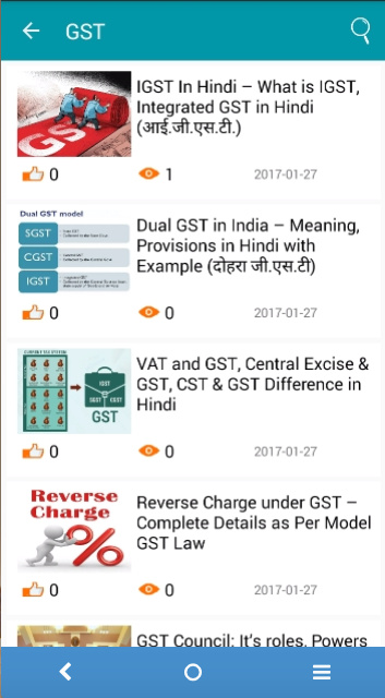 GST App, GST India Offline App- screenshot
