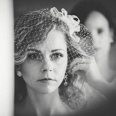 Hochzeitsfotograf Iris Woldt (IrisWoldt). Foto vom 17.08.2016