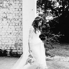 Wedding photographer Yulya Nikolskaya (Juliamore). Photo of 11.10.2017